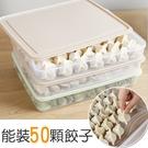 簡約單層餃子盒(可疊加)無分格 保鮮密封 保鮮盒 水餃盒 保鮮密封 冰箱保鮮收納