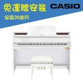 【卡西歐CASIO官方旗艦店】CELVIANO Grand Hybrid 類平台鋼琴 GP-300WE白色(贈清潔組)