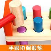 兒童打樁臺玩具益智敲擊錘子1-2-3周歲寶寶敲打地鼠嬰兒顏色認知