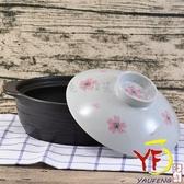 【堯峰陶瓷】廚房系列 7號 10吋櫻花土鍋 砂鍋 陶鍋 火鍋 雜煮鍋 2~3人用
