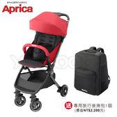 愛普力卡 Aprica nano smart Plus 可折疊嬰兒車-紅色瑞德 ★送 專屬後揹包