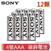 【免運費】SONY 高效能 4號AAA 環保碳鋅ULTRA電池(一次性電池)X12顆【加碼贈4號電池收納盒X3個】