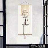 布藝掛畫 實木掛軸玄關掛毯畫現代新中式布藝掛畫茶室客廳走廊裝飾免打孔
