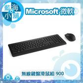 Microsoft 微軟 無線鍵盤滑鼠組 900