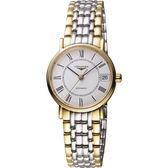 LONGINES 浪琴 Presence 羅馬優雅機械女錶-白x雙色版/30mm L43222117