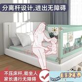 床圍欄寶寶防摔防護欄嬰兒安全床上圍擋兒童防掉床邊擋板三面通用【風鈴之家】