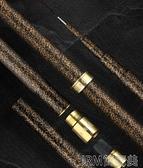 自由漁魚竿手竿超輕超硬19調釣魚竿鯽魚桿台釣竿 簡而美