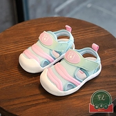 嬰兒學步鞋夏季涼鞋女寶寶涼鞋男童軟底鞋子【聚可爱】