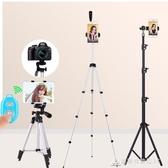 直播手機支架ipad落地主播錄像三腳架微單錄攝影自拍照快手三角架   交換禮物