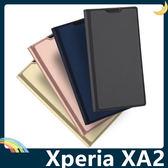 SONY Xperia XA2 H4133 融洽系列保護套 皮質側翻皮套 肌膚手感 隱形磁吸 支架 插卡 手機套 手機殼