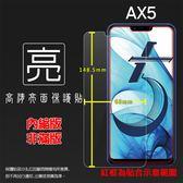 ◆亮面螢幕保護貼 OPPO AX5 CPH1851 保護貼 軟性 高清 亮貼 亮面貼 保護膜 手機膜