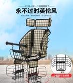 自行車兒童座椅山地車寶寶椅後置折疊單車嬰兒後座小孩坐椅 艾莎嚴選YYJ