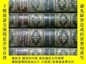 二手書博民逛書店BLEAK罕見HOUSE【書邊不是黴斑,是花邊紙1853年】Y9