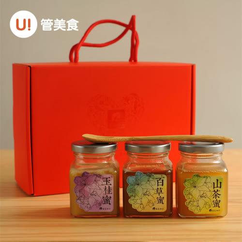 食在加分【蜂蜜禮盒】玉桂蜜 百草蜜 山茶蜜 蜜源純淨 天然熟成蜂蜜 250g三入