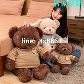 毛絨玩具 泰迪熊60cm毛絨玩具抱抱熊布娃娃小熊公仔大號女友生日禮物抱枕【八折搶購】
