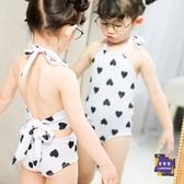 兒童泳衣 泳裝女可愛連身格子愛心女童寶寶兒童游泳衣INS小童公主泳裝