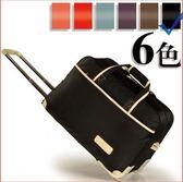 旅行包女行李包男大容量拉桿包韓版手提包休閒折疊登機箱包旅行袋 YDL