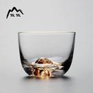 玻璃小茶杯日式功夫茶主人杯單杯透明酒杯日本茶道杯純手工藏金杯【快速出貨】