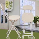 折疊椅現代簡約家用餐桌凳戶外便攜式靠背餐椅時尚辦公培訓椅igo   麥琪精品屋