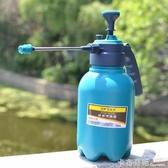 澆花噴壺噴霧瓶家庭園藝灑水壺花園高壓噴霧器加長桿家用氣壓噴壺雙十二全館免運