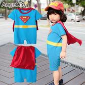 造型連身衣 超人 男寶寶 披風 哈衣 爬服 爬衣 Augelute Baby 32002