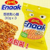 韓國 Enaak 韓式小雞麵 雞汁味(袋裝)30gx3包【BG Shop】點心麵