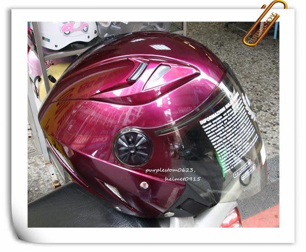 林森●GP-5安全帽,3/4安全帽,半罩式,飛行帽,232,素色,糖果紫