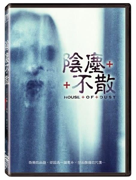 陰塵不散 DVD (購潮8)
