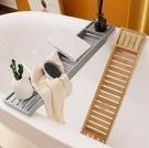 諾寶尼簡約風日式置物架浴缸架浴缸上置物板泡澡托盤楠竹浴缸神器 NMS樂事館新品