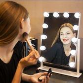 化妝鏡 梳妝臺ins網紅led化妝鏡帶燈泡的鏡子專業臺式超大號智能補光方形【快速出貨八折下殺】