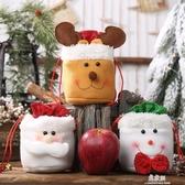 聖誕擺件聖誕節禮品平安夜蘋果禮盒袋禮物袋糖果袋手提平安果包裝盒裝飾品易家樂