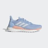 Adidas Solar Boost 19 W [G28034] 女鞋 運動 慢跑 平穩 舒適 彈力 避震 愛迪達 藍