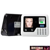 考勤機 愛寶P-168指紋人臉識別考勤機打卡機 刷臉考勤機 手機云考勤 優拓