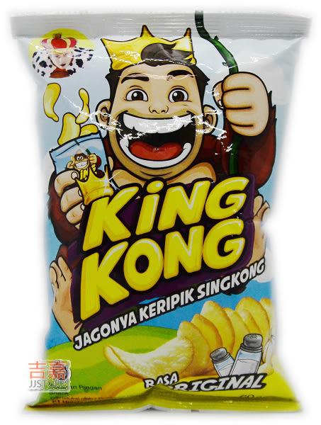 【吉嘉食品】薯片金剛-原味口味 一包60公克 27元[#1]{8997014020044}