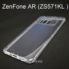 氣墊空壓透明軟殼 ASUS ZenFone AR (ZS571KL) / Ares (ZS572KL)
