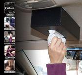 車之嚴選 cars_go 汽車用品【ABT-420】安伯特ANBORTEH 品味出眾磁吸(磁鐵)式吸頂面紙盒-7色選擇