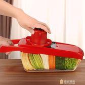 切菜器家用馬鈴薯絲切絲器廚房用品多功能切菜蘿卜擦絲馬鈴薯切片器刨絲神器