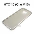 超薄透明軟殼 [透灰] HTC 10 (One M10)