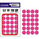 【龍德 LONGDER】LD-537-P 螢光粉紅圓點標籤20mm×192p  (20包/盒)