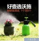 噴水壺-沃施澆花噴壺家用園藝灑水壺氣壓式澆水壺噴水壺壓力噴霧澆花神器