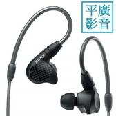 [ 平廣 ] 結帳特價送禮公司貨保2年 SONY IER-M9 耳機 監聽耳機 耳道式 5單體 附雙線材 ( M7 可參考
