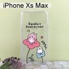 卡娜赫拉空壓軟殼 [賞花] iPhone Xs Max (6.5吋)【正版授權】