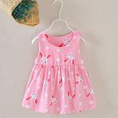 【全館八九折】1 2 3 4歲寶寶夏天棉綢裙子女童洋裝夏季小女孩綿綢吊帶裙A字裙