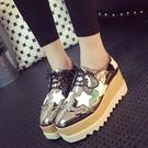 楔形鞋星星鬆糕鞋女厚底防水臺坡跟方頭單鞋系帶增高高跟鞋銀色