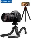 相機腳架富圖寶八爪魚三腳架單反相機支架手持迷你三角架八抓魚手機架自拍 聖誕節