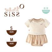 【SISSO有機棉】法式經典短裙兔裝 S M