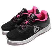 Reebok 慢跑鞋 Instalite Run 黑 粉紅 白底 基本款 運動鞋 舒適緩震 女鞋【PUMP306】 BS8478