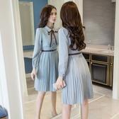 【YPRA】長袖洋裝連身裙女裝長裙