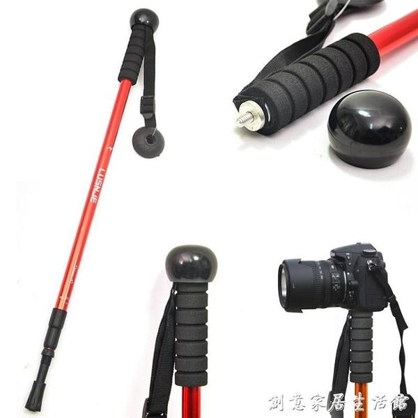 戶外單反相機獨腳架微單數碼相機支架 3節便攜直柄登山杖徒步手杖WD 創意家居生活館