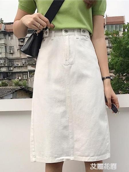 2019春秋中長款高腰開叉牛仔半身裙女新款韓版百搭A字一步裙『艾麗花園』